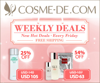 [Up to 71% ] Weekly SurpriseOff with Free Shipping! Lancome, Estee Lauder, GlamGlow, Yves Saint Laurent, Albion and more with Great Prices...