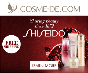 [Up to 24% OFF] Shiseido, Sharing Beauty since 1872, Shop Now!