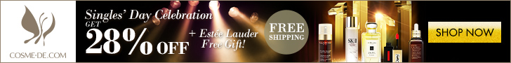 [Up to 28% OFF]Single Day Sitewide Promotion,Estee Lauder,Free Gift!Shop Now!