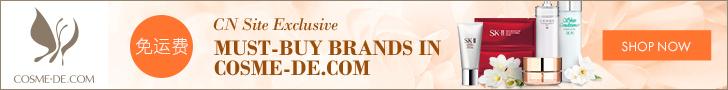 [Up to 48% OFF]CN Promotion,CN site exclusive, Must-Buy Brands in COSME-DE.COM